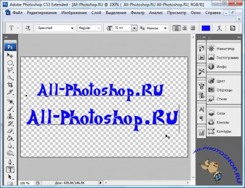 ��� ����� �����, ��� ���������� ������ � Adobe Photoshop, ��� ������������ ��������