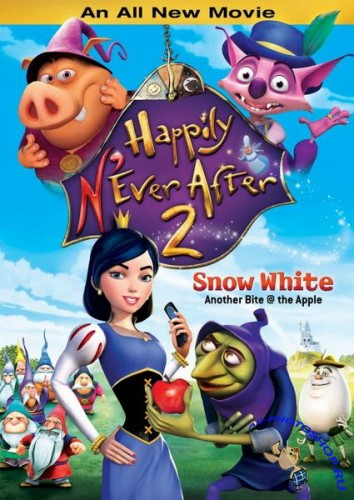 Новая история Белоснежки / Happily Ever After 2 (2009/1400MB)