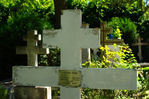 Памятник на могиле С. М. Прокудина-Горского, на русском кладбище в Сент-Женевьев-де-Буа