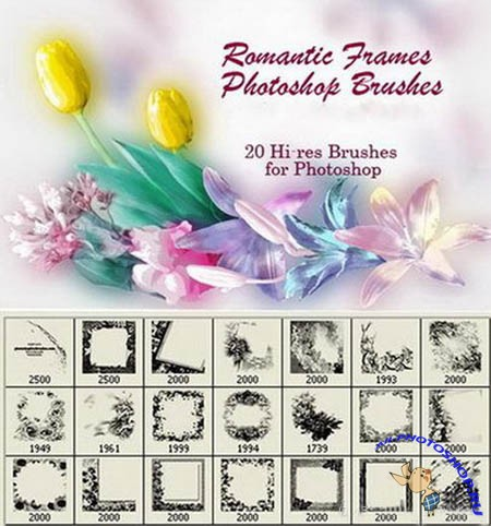 20 Romantic Photo Frames Photoshop Brushes