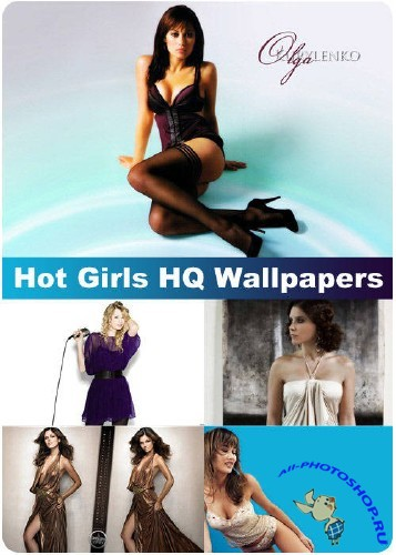 Hot Girls HQ Wallpapers (part 84)