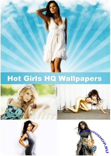 Hot Girls HQ Wallpapers (part 85)