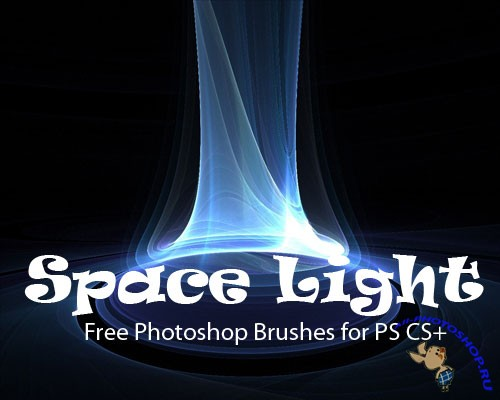 Space Light Brushes