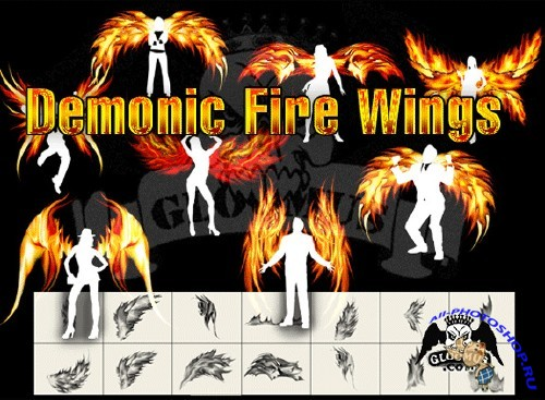 Demonic Fire Wings Photoshop Brushes
