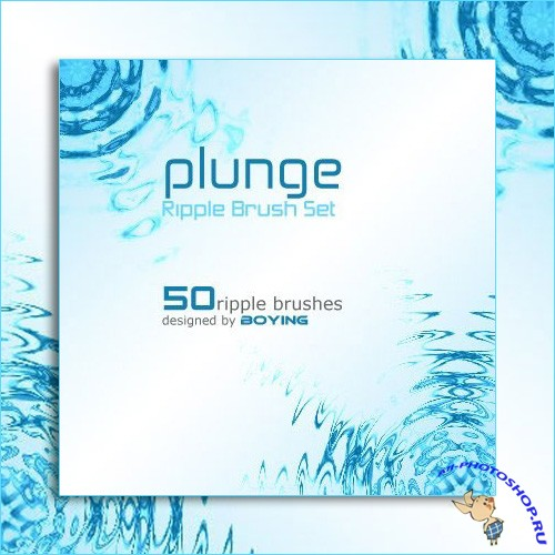 Plunge Ripple Brushes