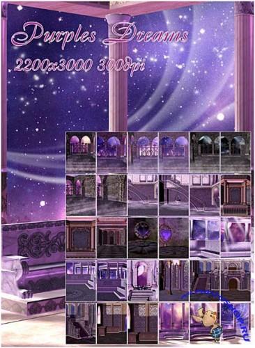 Фоны - Purples Dreams
