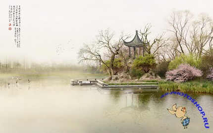 Landscapes of the Chinese masters Photoshop
