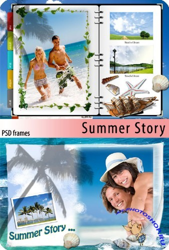 ������ ����� | Summer Story (2 HQ PSD)