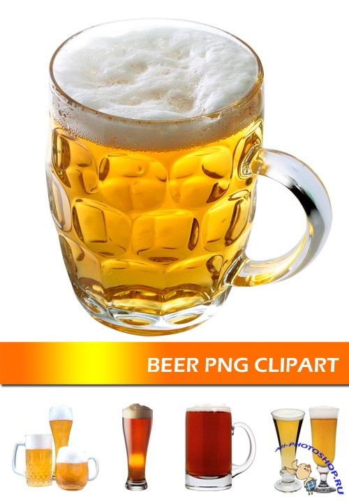 Beer PNG Clipart