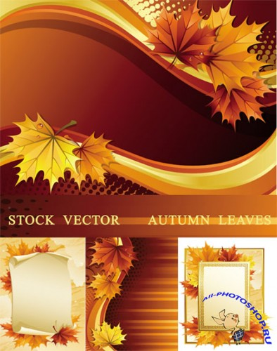 Stock Vector - Autumn Leaves