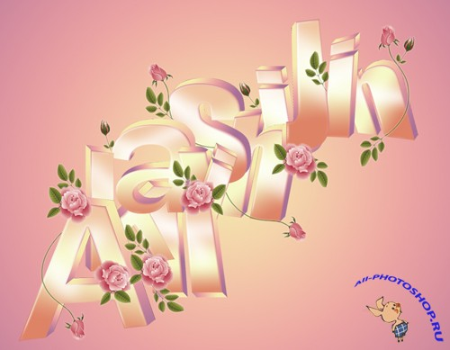 Vector Clipart - The alphabet. Pink letters