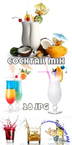 Сток фото - Cocktail Mix