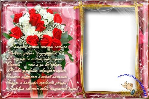 Большая красивая открытка спокойной ночи