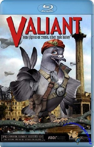 Вэлиант: Пернатый спецназ / Valiant (2005/BDRip/1500mb)