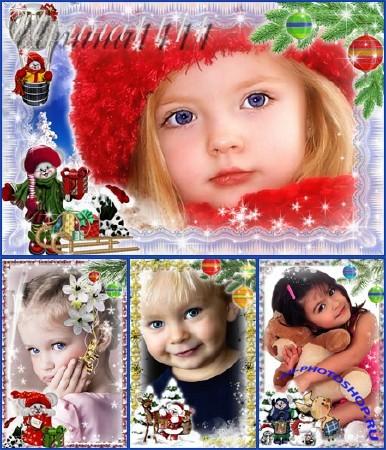 Зимние новогодние рамки для photoshop