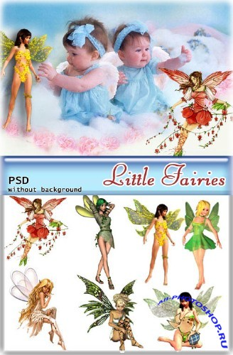 ��������� ��� | Little Fairies (PSD)