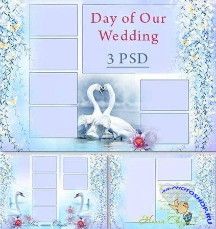Photoframes - Day of Our Wedding ( ���� ����� ������� - ��������� )