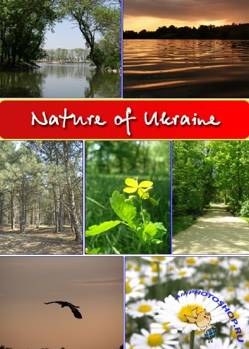 "�������� ���� ""Nature of Ukraine"" - 4  (52 JPG)"