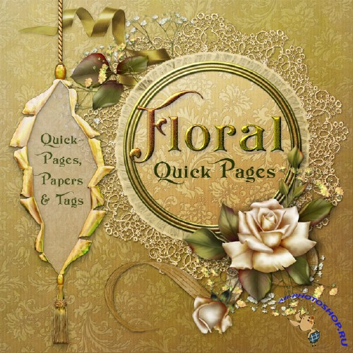 скрап набор - Floral Quickpages