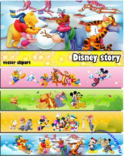 ������ ������| Disney story in vector