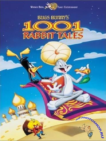 1001 сказка Багса Банни / Bugs Bunny's 3rd Movie: 1001 Rabbit Tales (1982) DVDRip