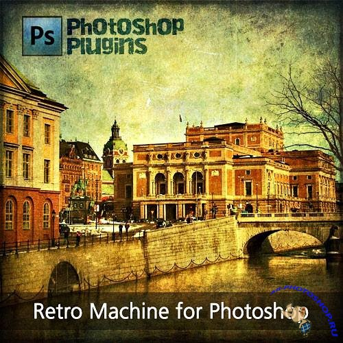 Retro Machine_ for Photoshop