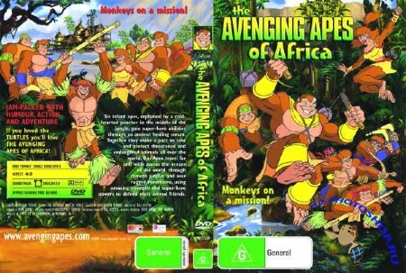 ���������-������� ������ / The Avenging apes of Africa (2006) DVDRip-AVC | 1.36 GB