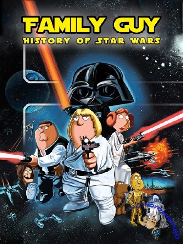 ��������: ������� �������� ���� - ��� ����� / Family guy: History of Star Wars (2007-2010/DVDRip)