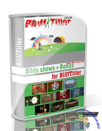 Сборка проектов слайдшоу для BluffTitler+Bonus