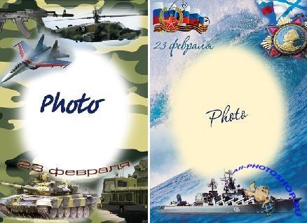 Шаблоны на открытку 23 февраля