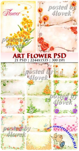 Art Flower PSD