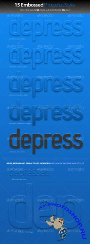 dePressed - Embossed Photoshop Styles - GraphicRiver