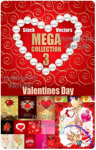 Valentine MegaCollection 191 EPS