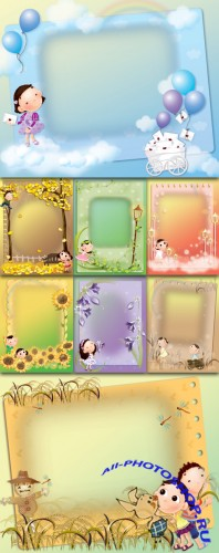 Cute Photo Frames PSD Collections