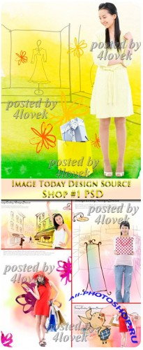 Image Today Design Source Shop #1 PSD