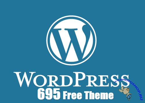 695 Free WordPress Theme