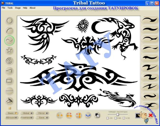 Программа для татуировок скачать