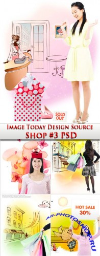 Image Today Design Source Shop #4 PSD