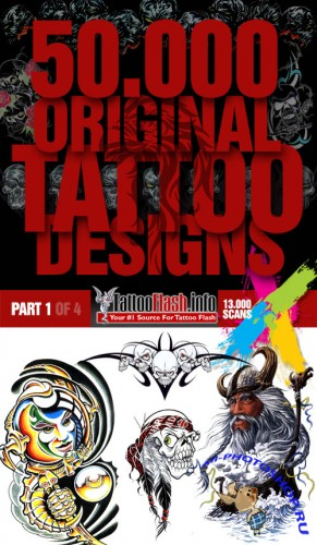 Tattoo Flash 1 of 4 - More than 50k designs from great artists