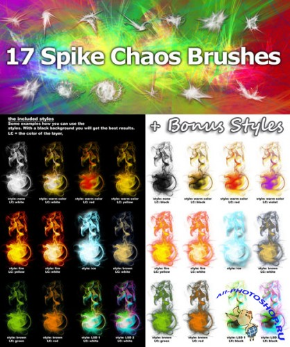 17 Spike Chaos Brushes