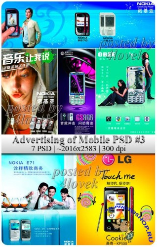 Advertising of Mobile PSD #3