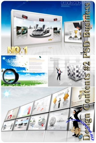 Design Contents #2 PSD Business