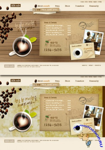 "PSD Web Template - Best Coffee - ""Espresso"""