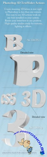 GraphicRiver Two Photoshop 3D Text Maker Actions Retail