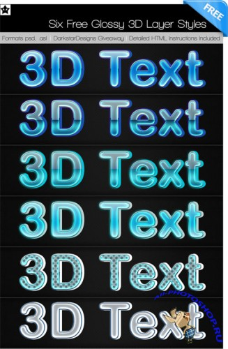 6 Free 3D Glossy Layer Styles