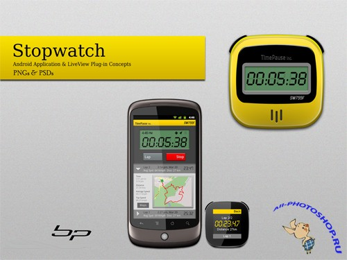 Android: Stopwatch App Concept