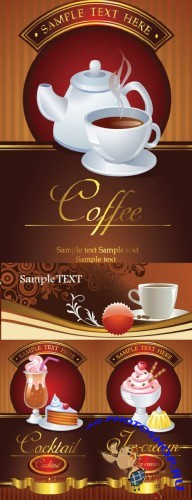 Stock Vectors - Coffee, ice-cream, cocktail banner | Кофе, мороженое. коктейль
