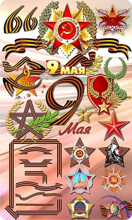 герб войны