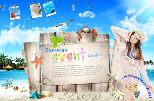 Coast Summer Poster PSD