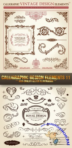 Stock Vector - Calligraphic Design Elements 11 | Каллиграфические элементы дизайна 11